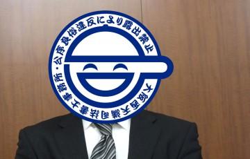 事務員O近影